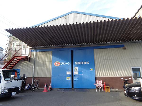 規制事業部 神奈川営業所